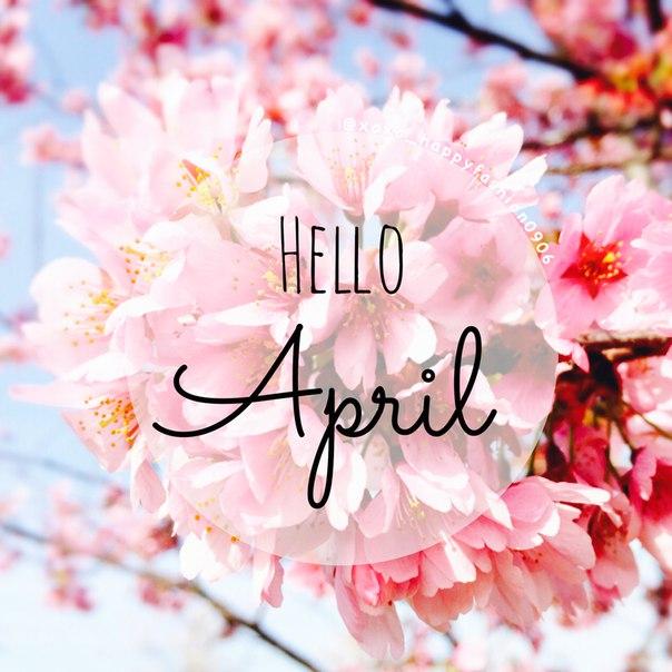счастливый апрель20166