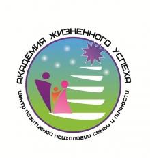 Академия жизненного успеха, Центр позитивной психологии семьи и личности