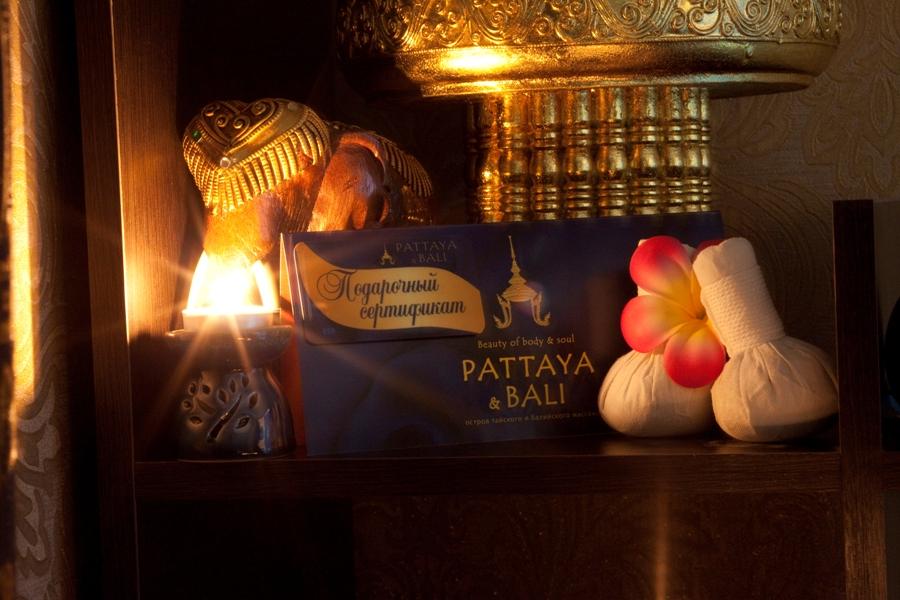 Вы просматриваете изображения у материала: Pattaya&Bali (Паттайа&Бали), салон тайского и балийского массажа