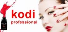 Новый магазин Kodi Professional в Уфе!