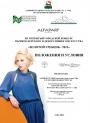 Положение и условия конкурса Золотой гребень 2012!