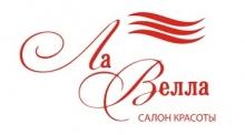 Встречайте мобильное приложение салона красоты Ла Велла!