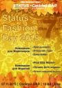 Выбираем Мисс Страна Красоты на Status Fashion Day 2015. Онлайн-голосование ЗАВЕРШЕНО