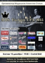 Организаторы конкурса Mrs. Fashion Ufa 2015 ждут замужних красавиц на кастинг