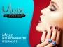 Новое дизайнерское покрытие для ногтей MINX!