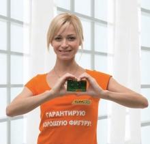ТОНУС-КЛУБ® в Уфе - гарантия здорового и красивого тела